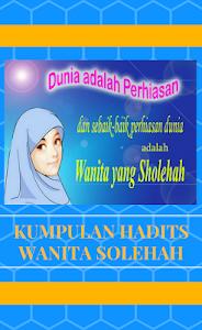 Download Hadits Shahih Wanita Solehah 1 0 Apk Downloadapk Net