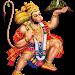 Download Hanuman Chalisa Audio 2.0.0 APK