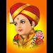Download Haripath - Old 3 APK