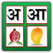 Download Hindi Alphabet 5.0.4 APK