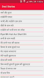 screenshot of Hindi Desi Stories version 1.0