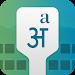 Download Hindi Keyboard 3.0 APK