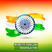 Download Hindi to English Translator 2.0 APK