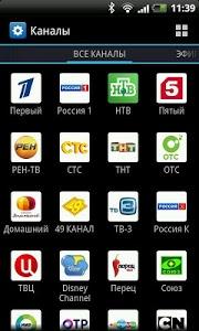 screenshot of IPTV Core version 1.4.2
