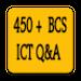 Download BCS:Ict 1.2 APK