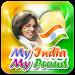Download India Photo editor 1.2 APK