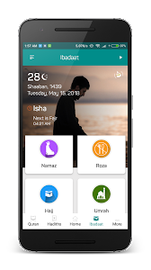 screenshot of Islam 360 version Varies with device