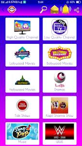 screenshot of Jazba TV version 0.2