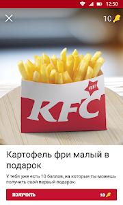 Download KFC Клуб 110.31.00 APK