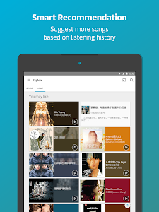 Download KKBOX-Free Download & Unlimited Music.Let's music! 6.2.86 APK