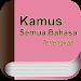 Download Kamus Semua Bahasa Terlengkap 11.0 APK