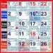 Download Kannada Calendar 2018 1.7 APK