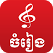 Download Khmer Music Box 6.4 APK