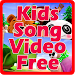 Download Kids Song Video Free 1.4 APK