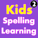 Download Kids Spelling Learning 2 1.1 APK