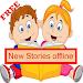 Download Inspirational & moral stories for everyone offline 1.0.1 APK