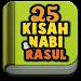 Download Kisah 25 Nabi dan Rasul Gratis 1.0 APK