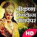 Download Krishna Ringtones Wallpapers 1.10 APK