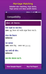 screenshot of Kundli Matching in Hindi version 1.0.0.8-Hin