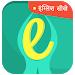 Download Learn English from Hindi  APK