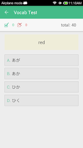 Download Learning Japanese 2.5 APK