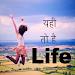 Download Life Status Motivation quotes 2.0 APK