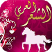 Download Love poetry for chat : Nizar 8.1 APK