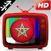Download MAROC TV : قنوات مغربية مباشرة 1.0 APK