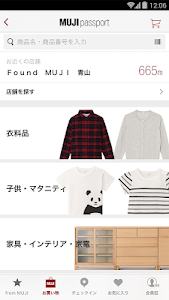 Download MUJI passport 3.3.1 APK
