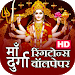 Download Maa Durga Ringtones Wallpapers 1.5 APK