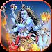 Download महा मृत्युंजय मंत्र : Shiv Mantra 1.0.1 APK