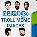 Download Malayalam Troll Meme Images 1.30 APK