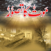 Download Maut Ka Tasawar 1.2 APK