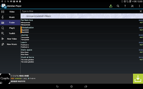 screenshot of Meridian Player version Varies with device