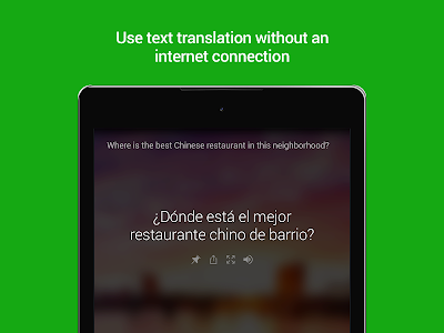 Download Microsoft Translator 3.2.308i ceac80a4f APK