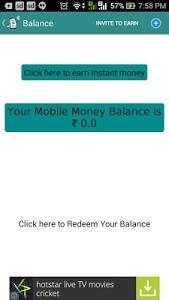 screenshot of Mobile Money version 1.2