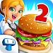 Download My Burger Shop 2 - Fast Food Restaurant Game 1.4.2 APK