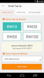 screenshot of MyUMobile version 2.5.0