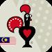 Download Nando's Malaysia 2.0.4 APK