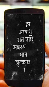 Download Nepali Status and Quotes 3.8 APK