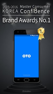 Download OTO Free International Call 2.5.2 APK