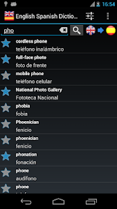 screenshot of Offline English Spanish dictionary version 4.2.3