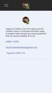 screenshot of Oggarane Dabbi version 1.0.8