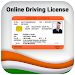 Download Online indian Drivning Licence Apply 1.2 APK