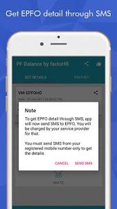 screenshot of PF Balance Check App version 1.1.2