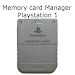 Download PSX Memorycard Manager 2 Free 1.5 APK