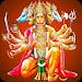 Download Panchmukhi Hanuman Kavach 2.0.0 APK