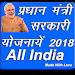 Download Pradhan Mantri Sarkari Yojana - All India 1.0.6 APK