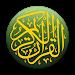 Download Quran Bahasa Melayu 4.1 APK