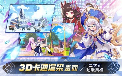 Download 幻想神域R - 2018 1.4.4 APK